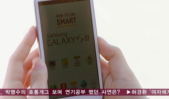 """Những quảng cáo """"trắng trợn"""" trên phim Hàn 5"""