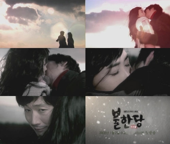 """Những nụ hôn """"xua tan băng giá"""" trên màn ảnh 5"""