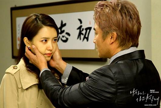 Song Seung Hun lo chăm sóc da để đi hẹn hò 5