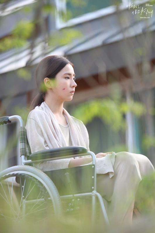 Mi Do (Shin Se Kyung) tạm thời mất trí nhớ 2