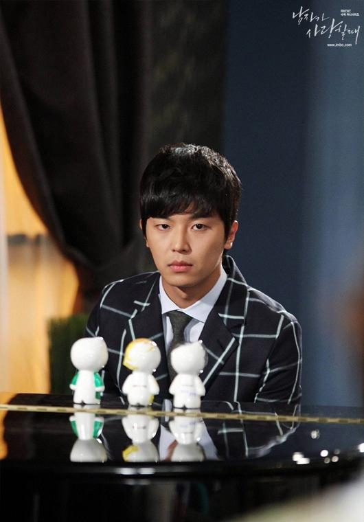 Mi Do (Shin Se Kyung) tạm thời mất trí nhớ 4
