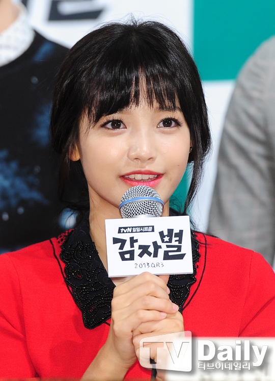 Sao nhí Yeo Jin Goo bị chê hôn kém 3