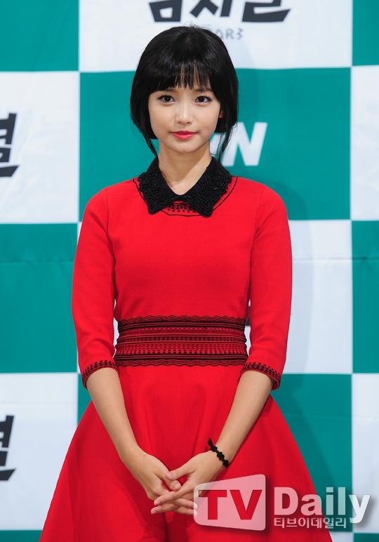 Sao nhí Yeo Jin Goo bị chê hôn kém 2