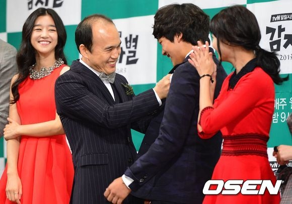Sao nhí Yeo Jin Goo bị chê hôn kém 6