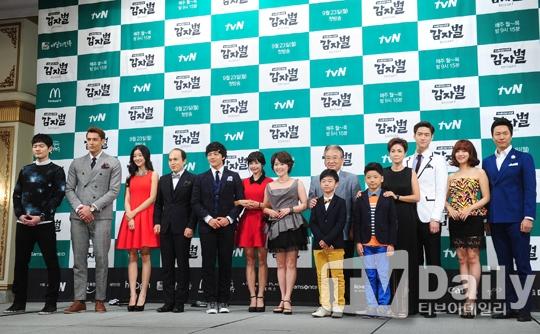 Sao nhí Yeo Jin Goo bị chê hôn kém 8
