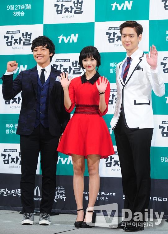 Sao nhí Yeo Jin Goo bị chê hôn kém 7