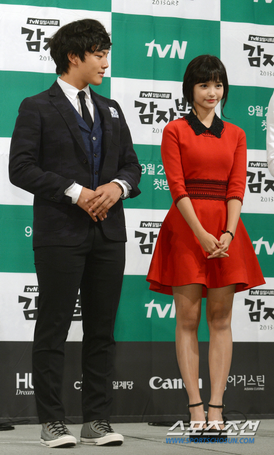 Sao nhí Yeo Jin Goo bị chê hôn kém 4