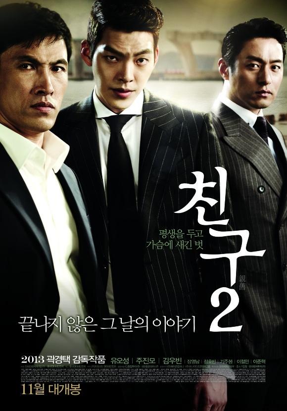 """Kim Woo Bin say bét nhè vẫn hấp dẫn """"chết người"""" 4"""