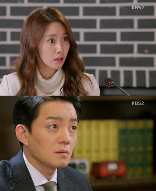 Da Jung (Yoona) bị đồn mang thai 1
