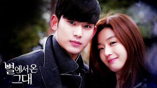 """Kim Soo Hyun muốn """"Vì Sao Đưa Anh Tới"""" kết thúc bi thảm 2"""