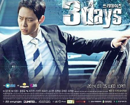 """""""3 Ngày"""" của Yoochun đắt giá hơn """"Vì Sao Đưa Anh Tới"""" 1"""