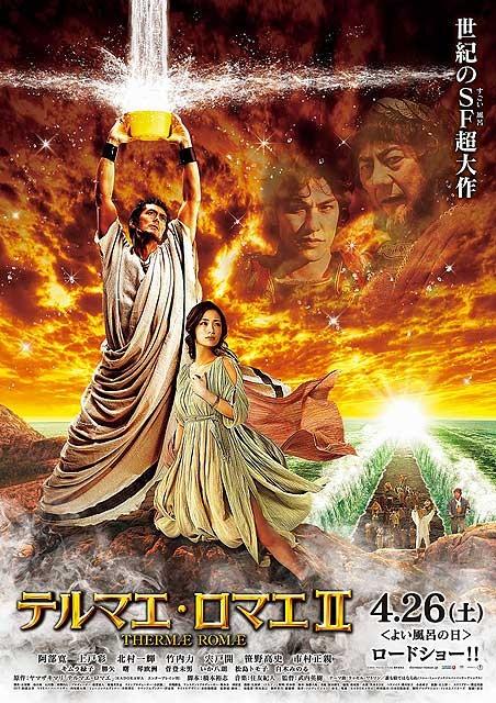 Điểm danh 10 bộ phim Nhật hot nhất năm 2014 (P.1) 18