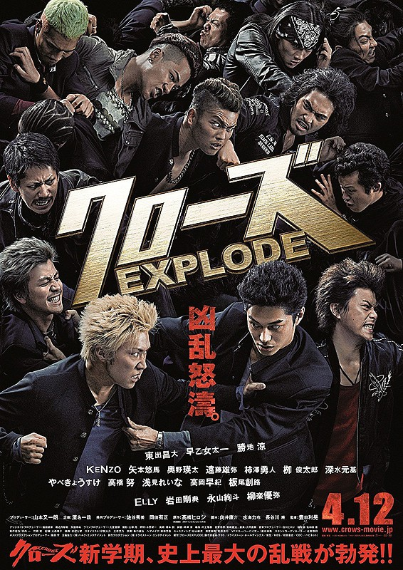 Điểm danh 10 bộ phim Nhật hot nhất năm 2014 (P.2) 16
