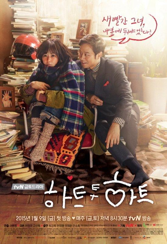 Những bộ phim Hàn đang được trông đợi vào đầu năm 2015 4