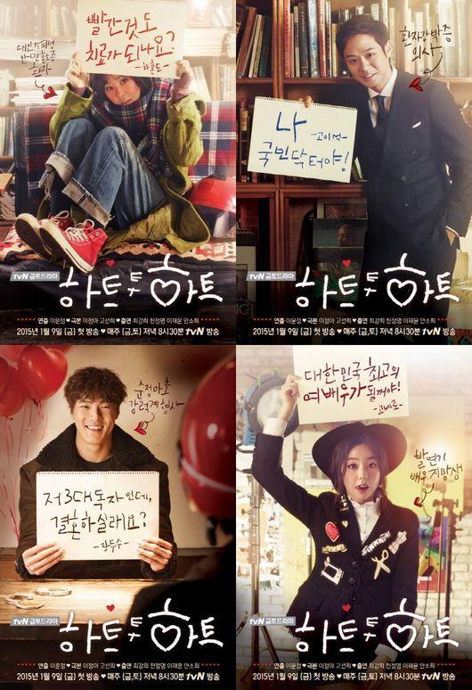 Những bộ phim Hàn đang được trông đợi vào đầu năm 2015 5