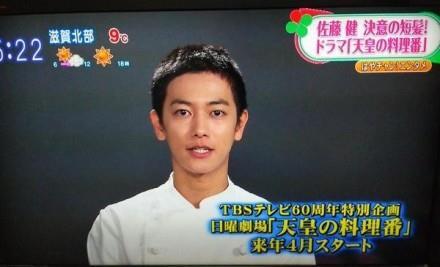 """Sato Takeru từ lữ khách """"Kenshin"""" lạnh lùng xuống tóc, vào bếp nấu ăn 1"""
