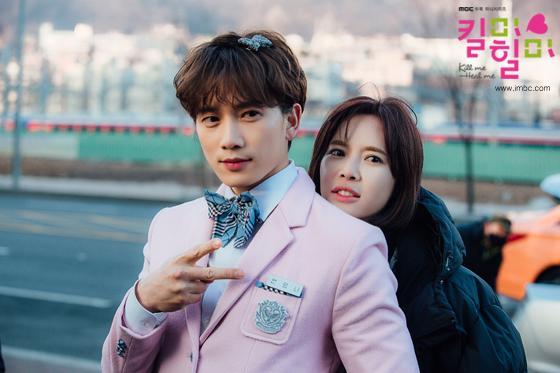 Khán giả phấn khích khi Ji Sung vào vai fan cuồng 1