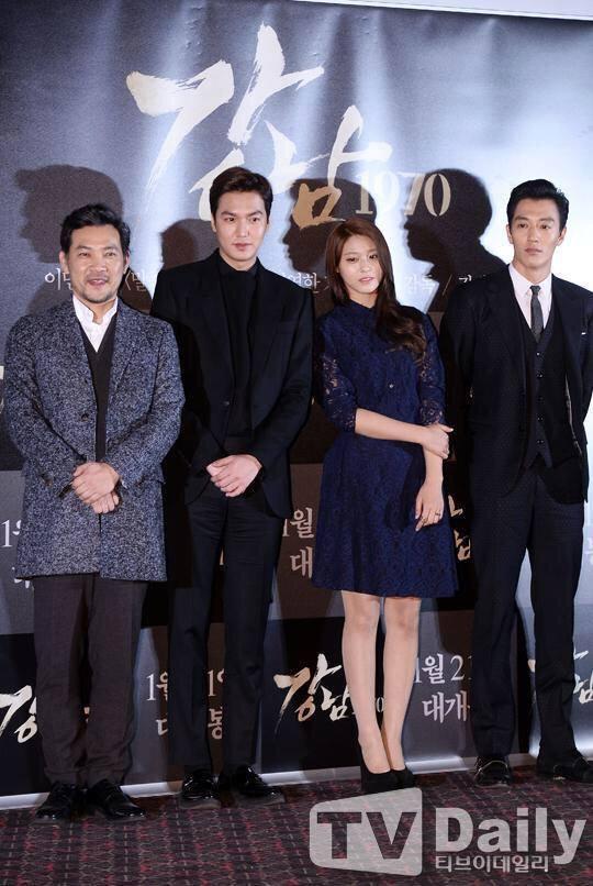 Fan tiếc hùi hụi vì cảnh nóng của Lee Min Ho bị cắt 3