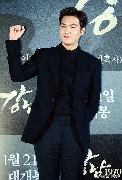 Fan tiếc hùi hụi vì cảnh nóng của Lee Min Ho bị cắt 1