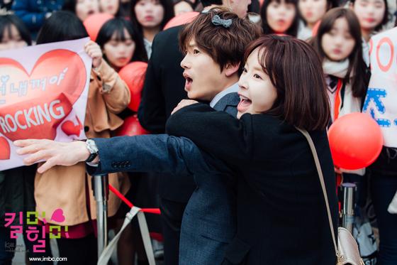 """""""Nữ sinh 17 tuổi"""" Ji Sung giúp rating """"Kill Me Heal Me"""" tăng vọt 5"""