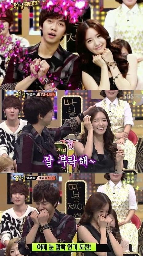 Tin hot: Lee Seung Gi và Yoona (SNSD) đang hẹn hò 7