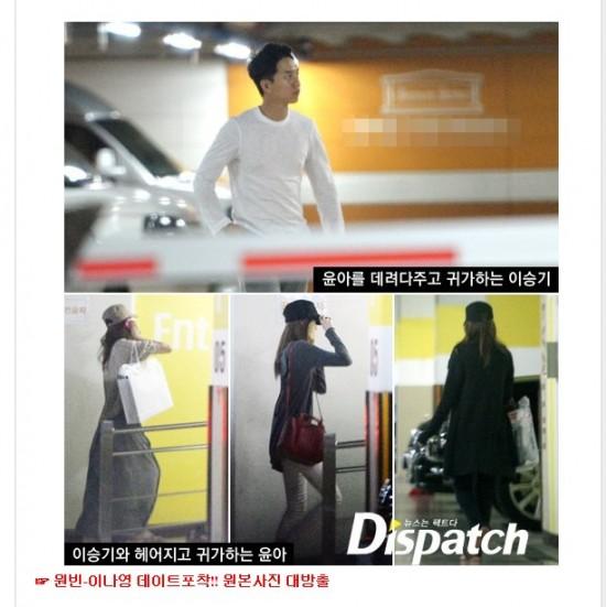 Lee Seung Gi Yoona Dating News