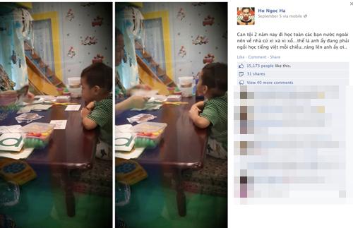 Facebook lắng đọng trước 49 ngày Wanbi Tuấn Anh 11
