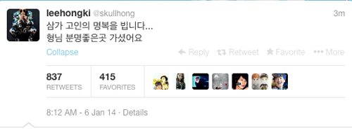 Dàn sao Hàn bật khóc chia buồn cùng Leeteuk và gia đình 9