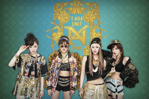 """T-ara N4 chính thức tung clip """"nhử fan"""" 1"""