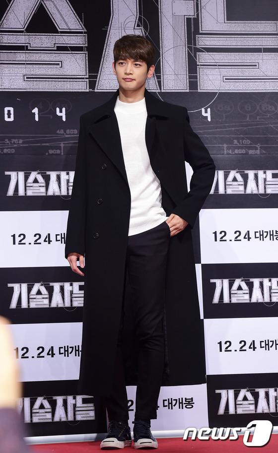 Loạt siêu sao Hàn Quốc tề tựu khoe sắc trên thảm đỏ 8