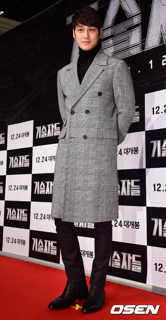 Loạt siêu sao Hàn Quốc tề tựu khoe sắc trên thảm đỏ 11