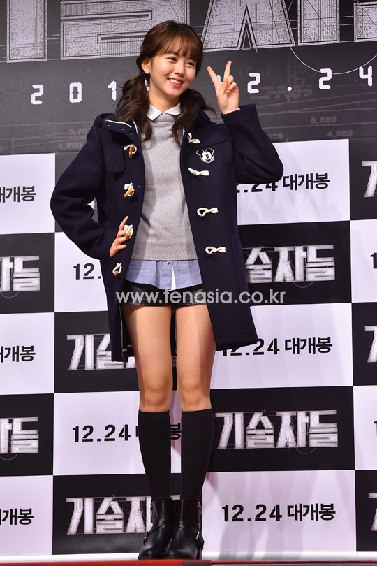 Loạt siêu sao Hàn Quốc tề tựu khoe sắc trên thảm đỏ 14