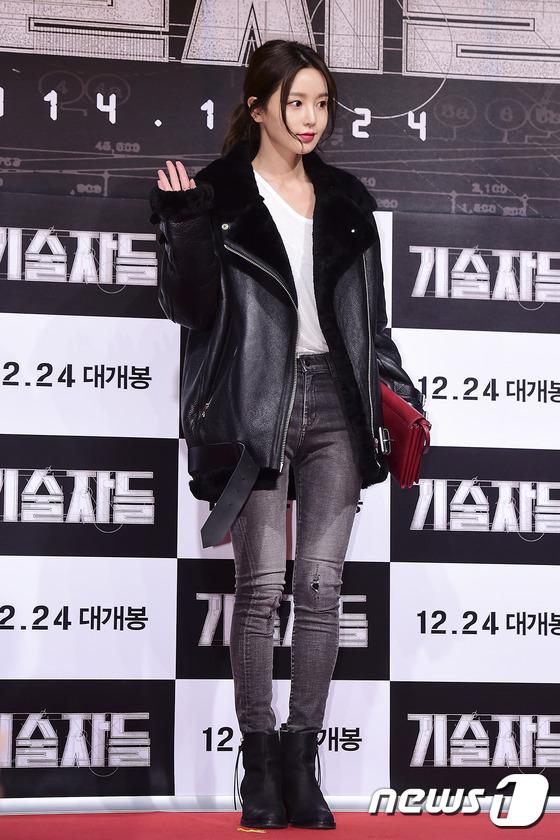 Loạt siêu sao Hàn Quốc tề tựu khoe sắc trên thảm đỏ 15