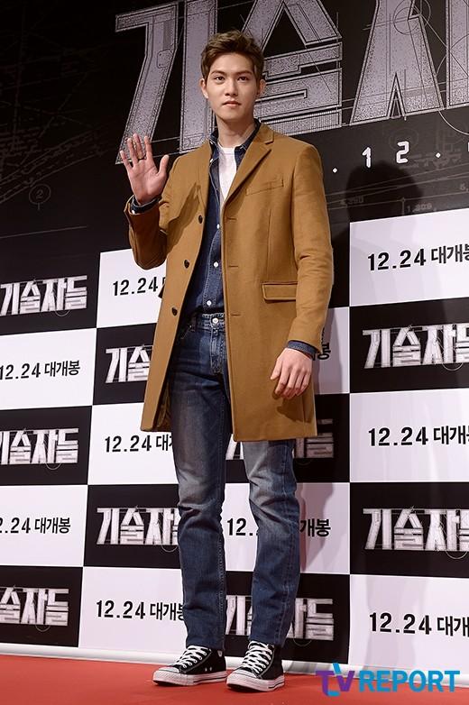 Loạt siêu sao Hàn Quốc tề tựu khoe sắc trên thảm đỏ 17