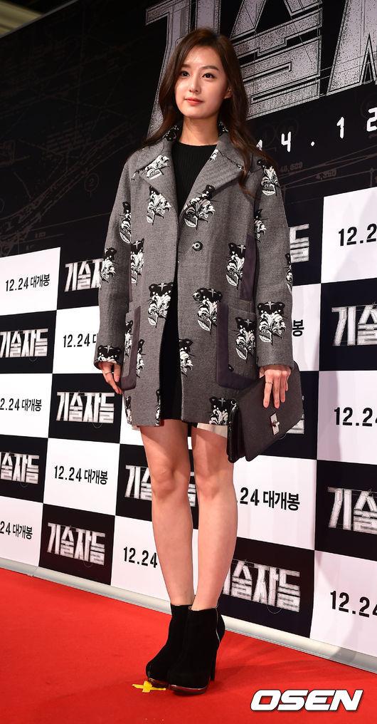 Loạt siêu sao Hàn Quốc tề tựu khoe sắc trên thảm đỏ 18