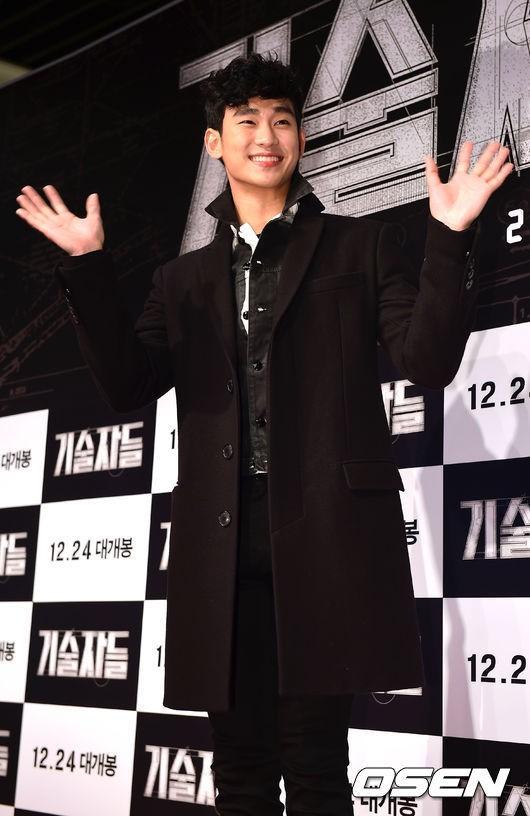 Loạt siêu sao Hàn Quốc tề tựu khoe sắc trên thảm đỏ 1