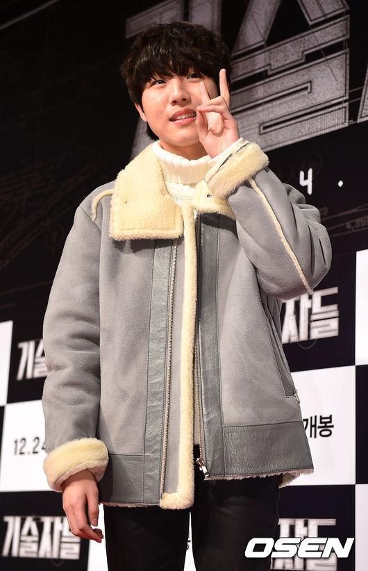 Loạt siêu sao Hàn Quốc tề tựu khoe sắc trên thảm đỏ 21