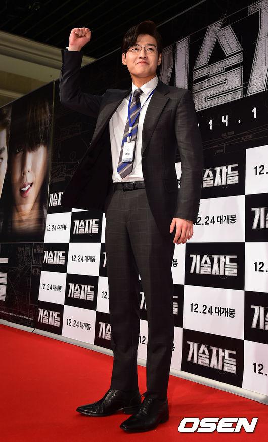 Loạt siêu sao Hàn Quốc tề tựu khoe sắc trên thảm đỏ 23