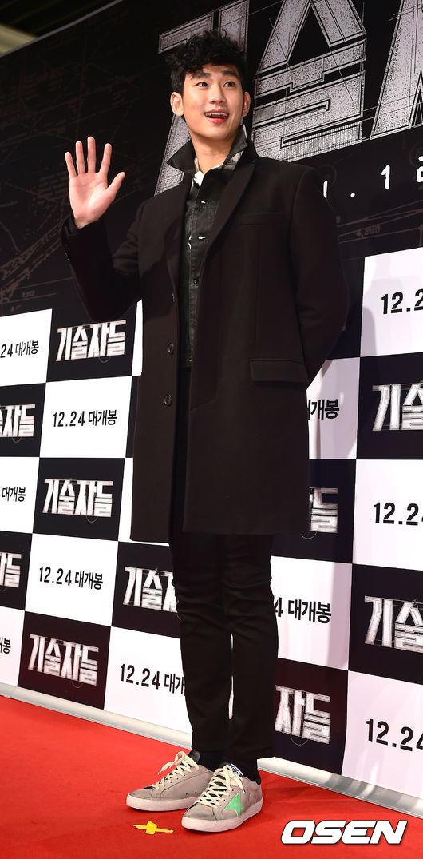 Loạt siêu sao Hàn Quốc tề tựu khoe sắc trên thảm đỏ 2