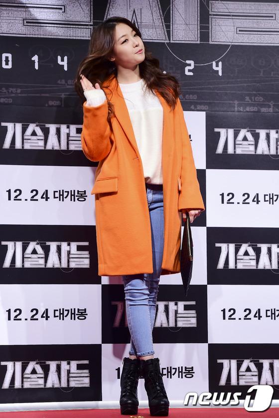 Loạt siêu sao Hàn Quốc tề tựu khoe sắc trên thảm đỏ 3
