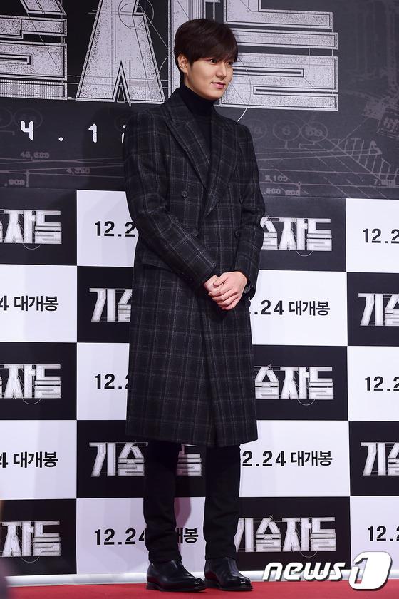 Loạt siêu sao Hàn Quốc tề tựu khoe sắc trên thảm đỏ 6