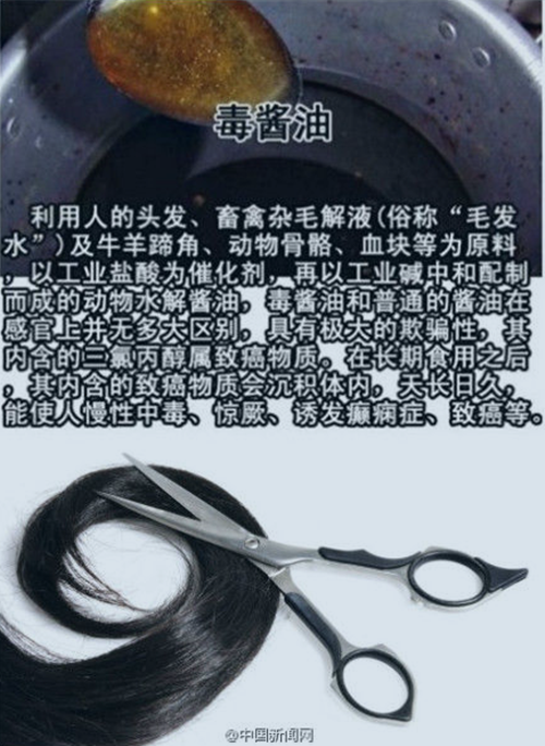 Choáng với xì dầu làm bằng tóc người tại Trung Quốc 2