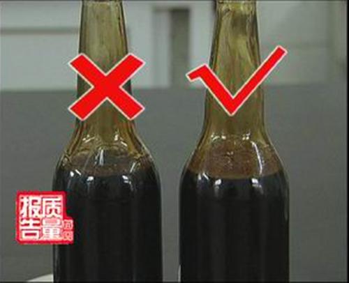 Choáng với xì dầu làm bằng tóc người tại Trung Quốc 5