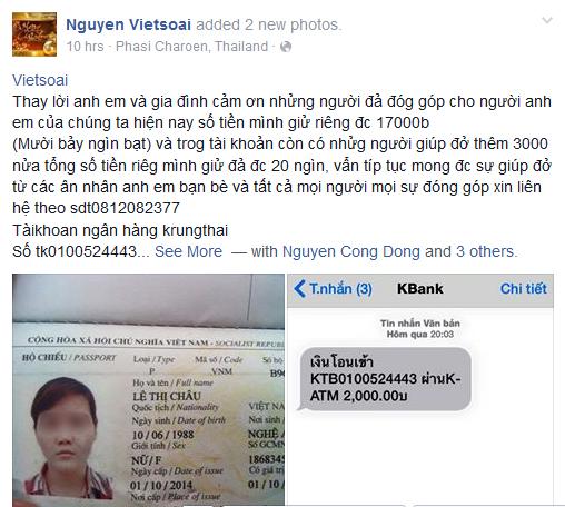 Bạn bè quyên góp để đưa thi thể cô gái người Việt bị xe tông ở Thái Lan về quê 3