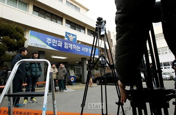 """Park Shi Hoo """"tố"""" cảnh sát Tây Seoul sai luật 3"""