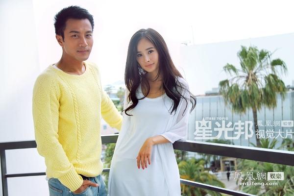 Rộ tin Dương Mịch sẽ cưới vào tháng 10 1