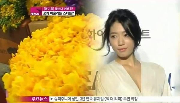 Những mỹ nhân Hàn đẹp như tiên hoa 2