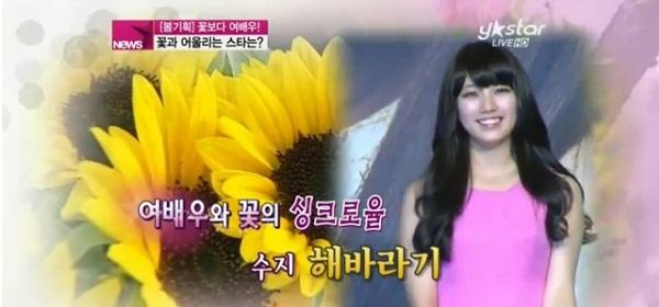 Những mỹ nhân Hàn đẹp như tiên hoa 9