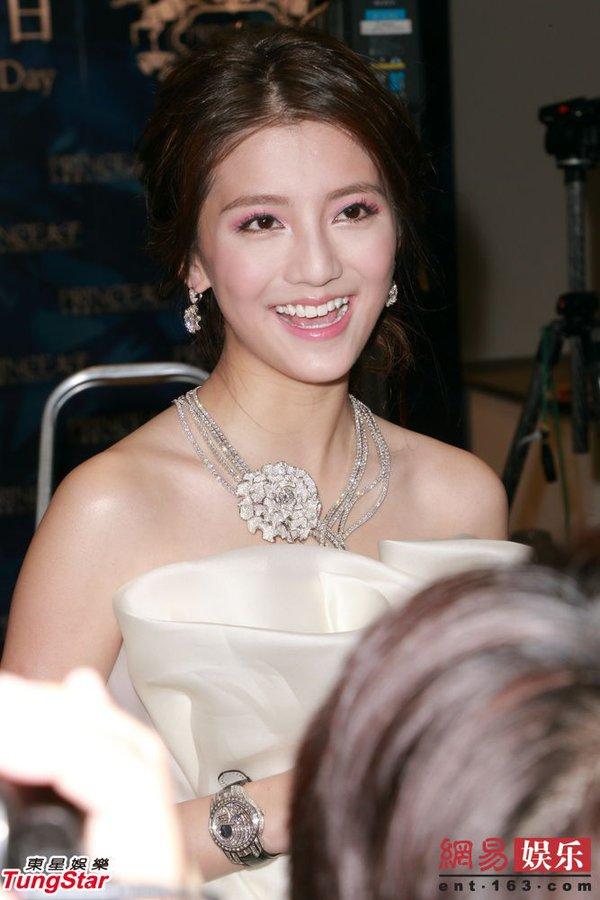 Bồ 9X mặc váy khoe eo thon, phủ nhận có thai với Lâm Phong 3