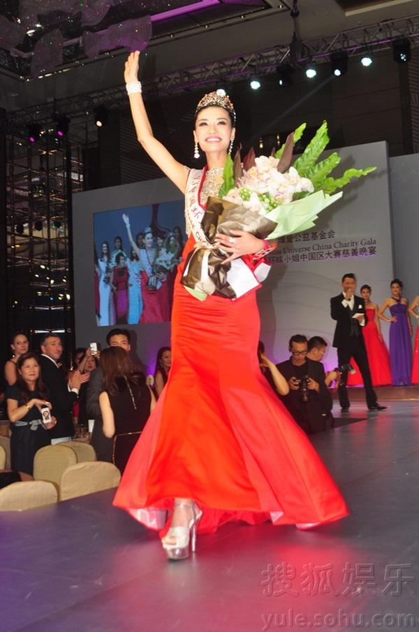 """Tân Hoa hậu Hoàn vũ Trung Quốc 2013 bị chê là """"thảm họa"""" 5"""